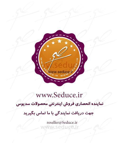 فروشگاه آنلاین محصولات سدیوس | فروش انحصاری و اینترنتی محصولات برند سدیوس Seduce