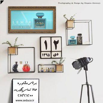سدیوس در سانه ملی پرفیوم عطر ادکلن حسین نوروزی hosseinnorouzi Norouzi perfume perfum