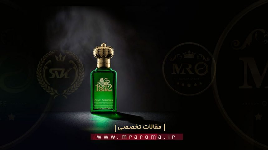 مقالات تخصصی عطر وادکلن اقای خوشبو