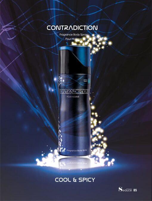 اسپری بدن کنترادیکشن مردانه CONTRADICTION POUR HOMME Body Spray